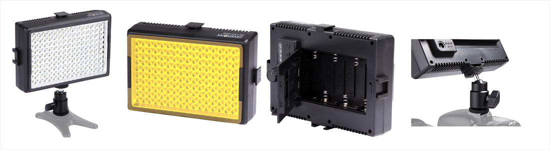 LED Light SK-LED 160B